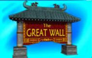 gt2010-thegreatwallofchina-logo
